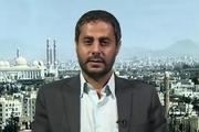 مذاکرات سعودی با صنعاء در جریان است