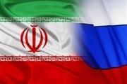 تاکید مقامات ایرانی و روسی؛ برجام سندی بینالمللی و غیرقابل خدشه است