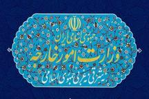 حافظ منافع آمریکا به وزارت امور خارجه ایران احضار شد