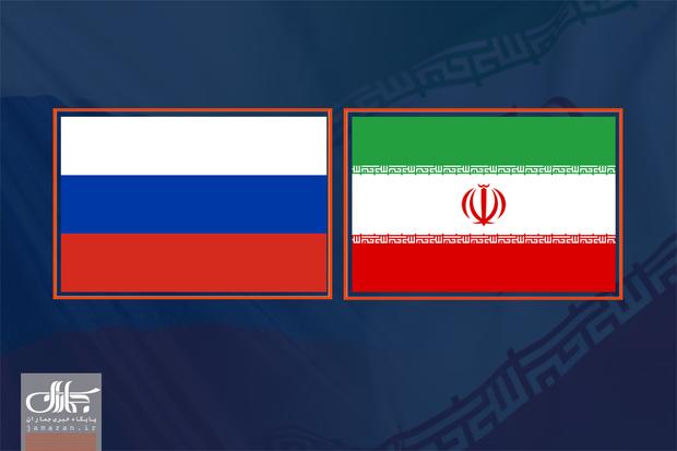 روسیه: به همکاری تسلیحاتی با ایران ادامه میدهیم