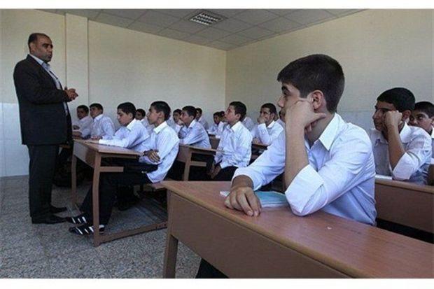 آموزش شهروندی در مدارس تبریز تدریس میشود