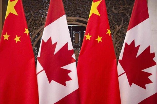 چین یک شهروند کانادایی دیگر را بازداشت کرد