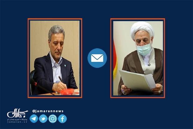 درخواست رئیس دانشگاه تهران از رئیس قوه قضائیه در مورد کسری نوری
