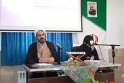 هزار و ۷۰۰ طلبه در حوزههای علمیه خواهران قزوین تحصیل میکنند