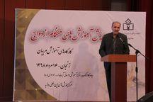 ۱۱ میلیون جوان ایرانی در برهه ازدواج هستند