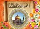دانلود مولودی میلاد امام هادی علیه السلام/ میثم مطیعی