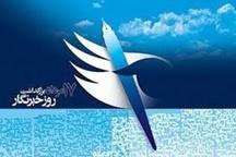 نقش مهم خبرنگاران در توسعه متوازن استان زنجان