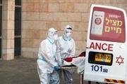 مرگ یک نفر در سرزمین های اشغالی پس از تزریق واکسن کرونا