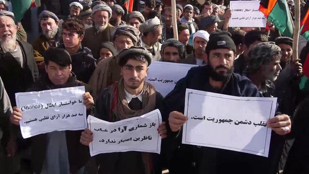 اعتراض هواداران عبدالله عبدالله در شمال افغانستان