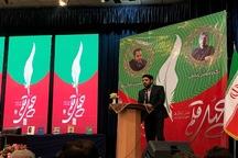 بیشترین کتابخانه عمومی کشور مربوط به اصفهان است