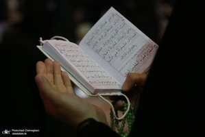 عزاداری شب عاشورای حسینی(ع) در حرم مطهر حضرت معصومه(س)