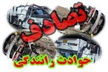 برخورد سواری و کامیون در آزادراه کرج- قزوین 4 مصدوم برجا گذاشت