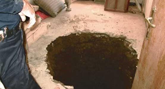 حفر چاه غیرمجاز دو کشته بر جا گذاشت