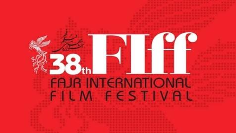 حضور ۳۱۲ فیلم ایرانی متقاضی در جشنواره جهانی فجر