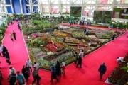 ضرورت برپایی نمایشگاه دائمی گل و گیاه پرورش یافته در چابکسر