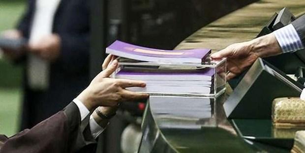۱۷ آذر، لایحه بودجه ۹۹ تقدیم مجلس میشود