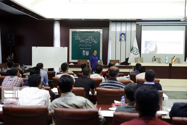 کارگاه دانشافزایی مربیان فوتسال خراسان رضوی برگزار شد