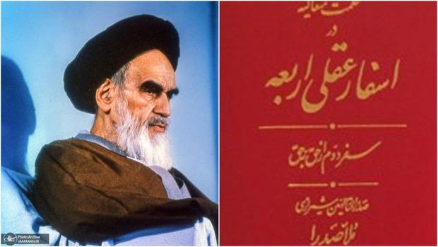 صدرالمتألهین در اندیشه و آثار امام خمینی چه جایگاهی دارد؟