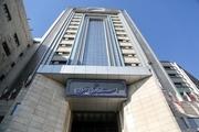 معاون جدید هماهنگی امور اقتصادی استاندار تهران تعیین شد