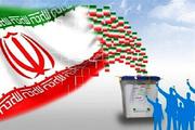 تنور گرم انتخابات در آذربایجان غربی وعده های اقتصادی رونق گرفت