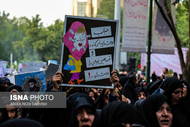 تجمع صیانت از حریم حجاب و عفاف در اردبیل