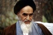 گفتگوی تمدنها از دیدگاه امام خمینی