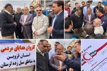 محموله کمک های مردم قزوین به استان سیل زده لرستان ارسال شد