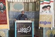 ۱۷۰۰ طرح اشتغال ویژه مددجویان در استان سمنان اجرایی شد