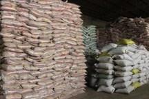 محتکر برنج در مراغه به 190 میلیون ریال جریمه محکوم شد