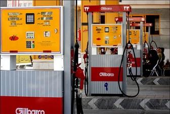 در مورد افزایش قیمت سوخت در ستاد بودجه 1401 صحبت نشده است/ امسال حدود 250 هزار میلیارد تومان کسری بودجه وجود دارد