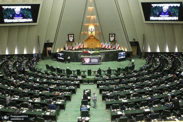 مجلس به دنبال تشکیل دو وزارتخانه جدید