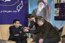 فضای مجازی کلید ورود به آینده باعظمت انقلاب اسلامی است