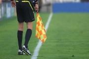 داور خوزستانی در مسابقات مقدماتی جام جهانی قطر سوت می زند
