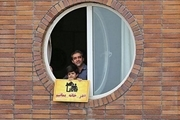 """برگزاری مسابقه عکاسی """"در خانه سبز بمانیم"""" در دانشگاه لرستان"""