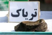 179 کیلوگرم تریاک در یزد کشف شد