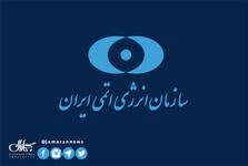 پاسخ سازمان انرژی اتمی به ادعاها درخصوص انفجار در سایت هسته ای شهید رضایینژاد یزد
