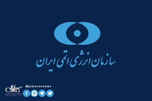 ایران از امشب غنی سازی 60 درصد را آغاز می کند