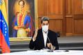 قدردانی رییس جمهور ونزوئلا از دولت و ملت ایران