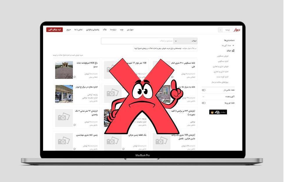 دفاع سه نماینده مجلس از ضرورت بازگشت قیمتها به پلتفرمهای آگهیهای آنلاین/مسئولان با حذف قیمتها به خوبی توانستند رد گم کنند!