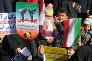 دعوت مسئولان جنوبشرق تهران از مردم برای در راهپیمایی ۲۲ بهمن