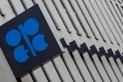 اوپک پلاس در مورد عرضه نفت تصمیم جدید گرفت