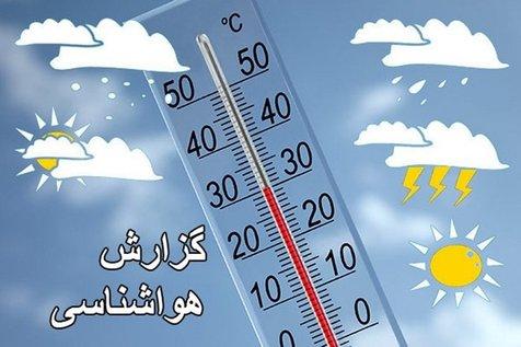 کاهش ۳ تا ۸ درجهای دما در شمال کشور