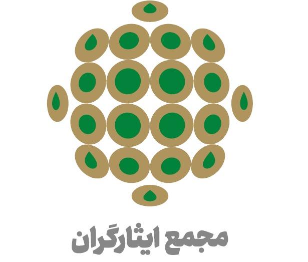 اطلاعیه حزب مجمع ایثارگران به مناسبت درگذشت شهادتگونه سردار صحرایی