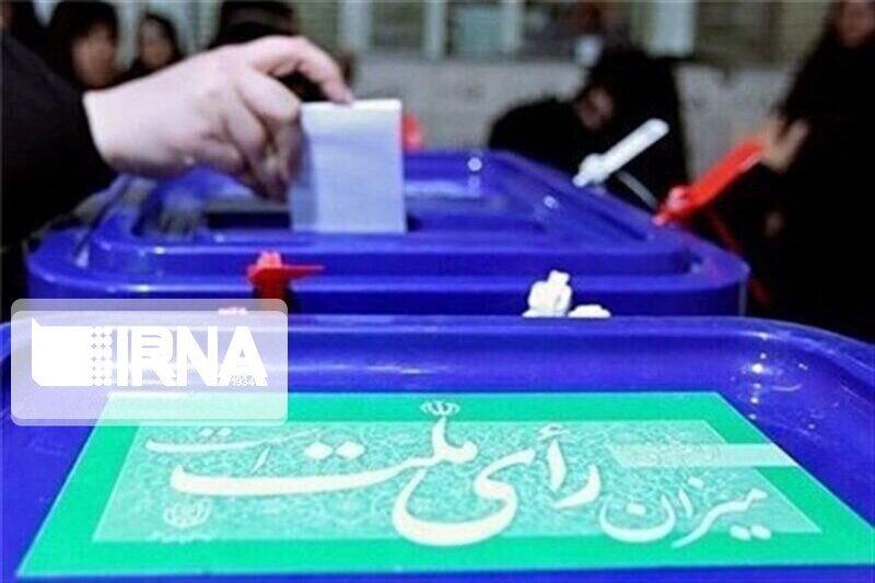 ۱۸۰۰ مدرسه پایتخت شعبه اخذ رای انتخابات مجلس هستند