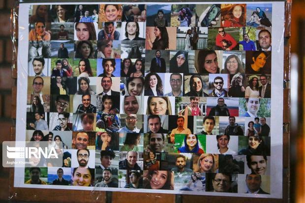 روایت ایرنا و فارس از تجمعات یکشنبه برای اعتراض به حادثه هواپیمای مسافربری