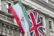 واکنش انگلیس به سخنان ظریف در مورد تبادل زندانیان