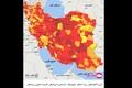 نقشه کرونایی جدید ایران منتشر شد/ هیچ شهری در شرایط آبی نیست + اسامی شهرهای قرمز جدید از شنبه 9 مرداد