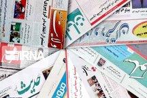 سرخط خبرهای روزنامه های هرمزگان در آخرین روز تابستان