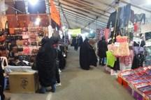 نمایشگاه عرضه مستقیم کالا در مهریز افتتاح شد
