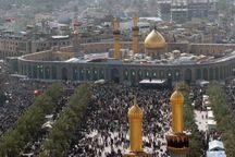 ثبت نام زائران یزدی روزهای تاسوعا و عاشورا به عراق آغاز شد